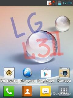 LG_L3_11