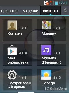 LG_L3_14