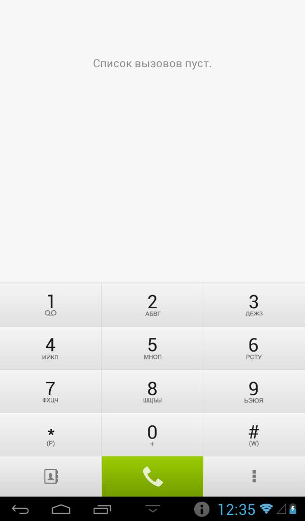 Screenshot_2013-07-24-12-35-30