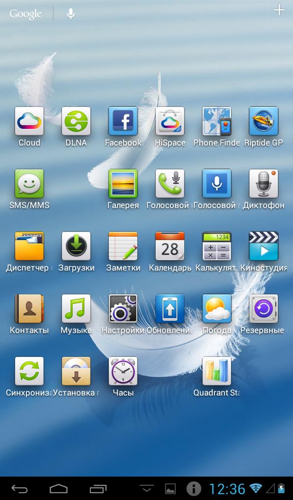 Screenshot_2013-07-24-12-36-02