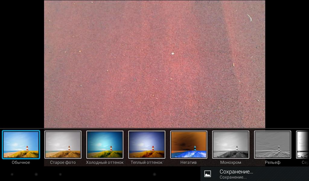 Screenshot_2013-07-24-17-01-50