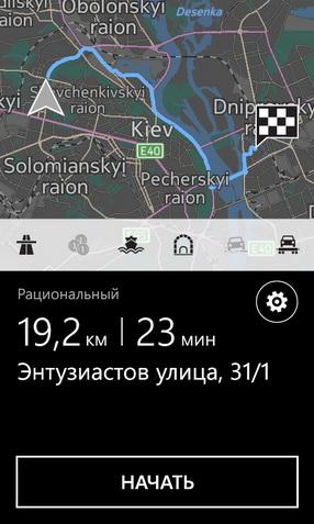lumia_720_screen_05