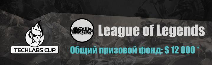 techlab_cup_2013_ua_006