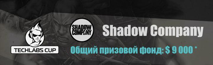 techlab_cup_2013_ua_007