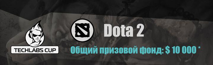 techlab_cup_2013_ua_008