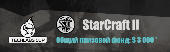 techlab_cup_2013_ua_010
