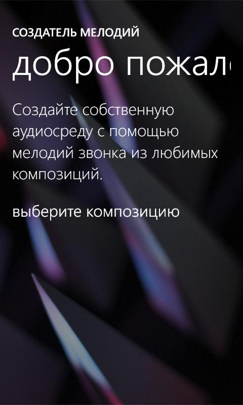 wp_ss_20130722_0002