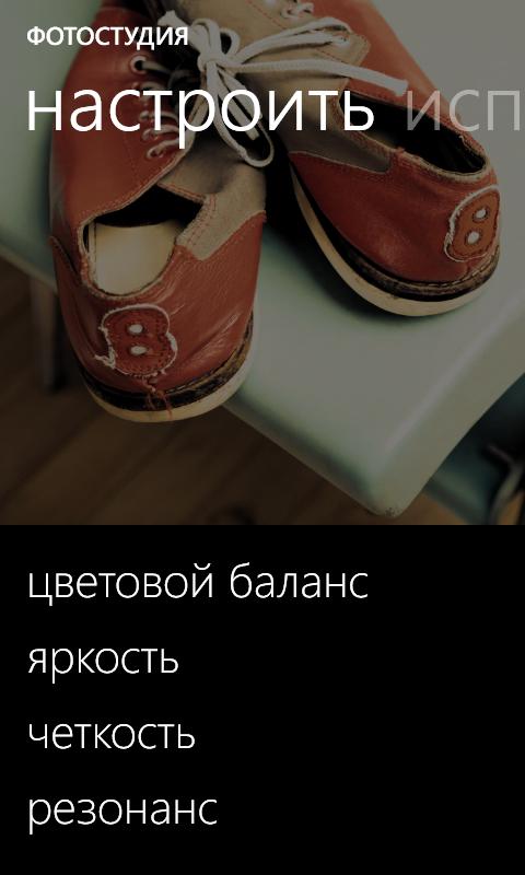 wp_ss_20130722_0014