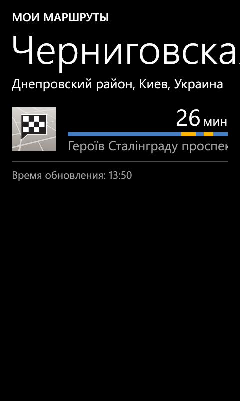 wp_ss_20130722_0021