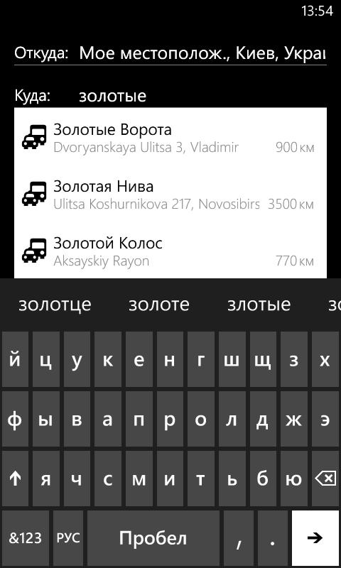 wp_ss_20130722_0036
