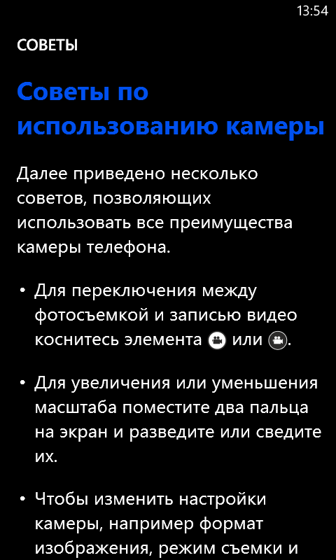 wp_ss_20130722_0039