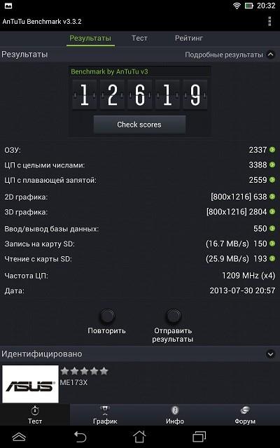 HD7_antutu_1
