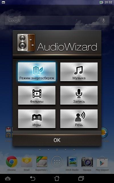 HD7_audiowizard