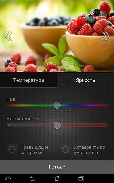 HD7_splended_2