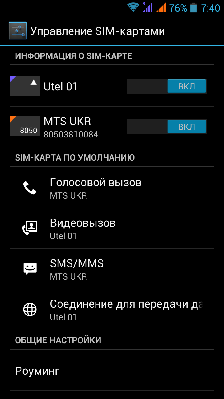 Screenshot_2013-08-07-07-40-58