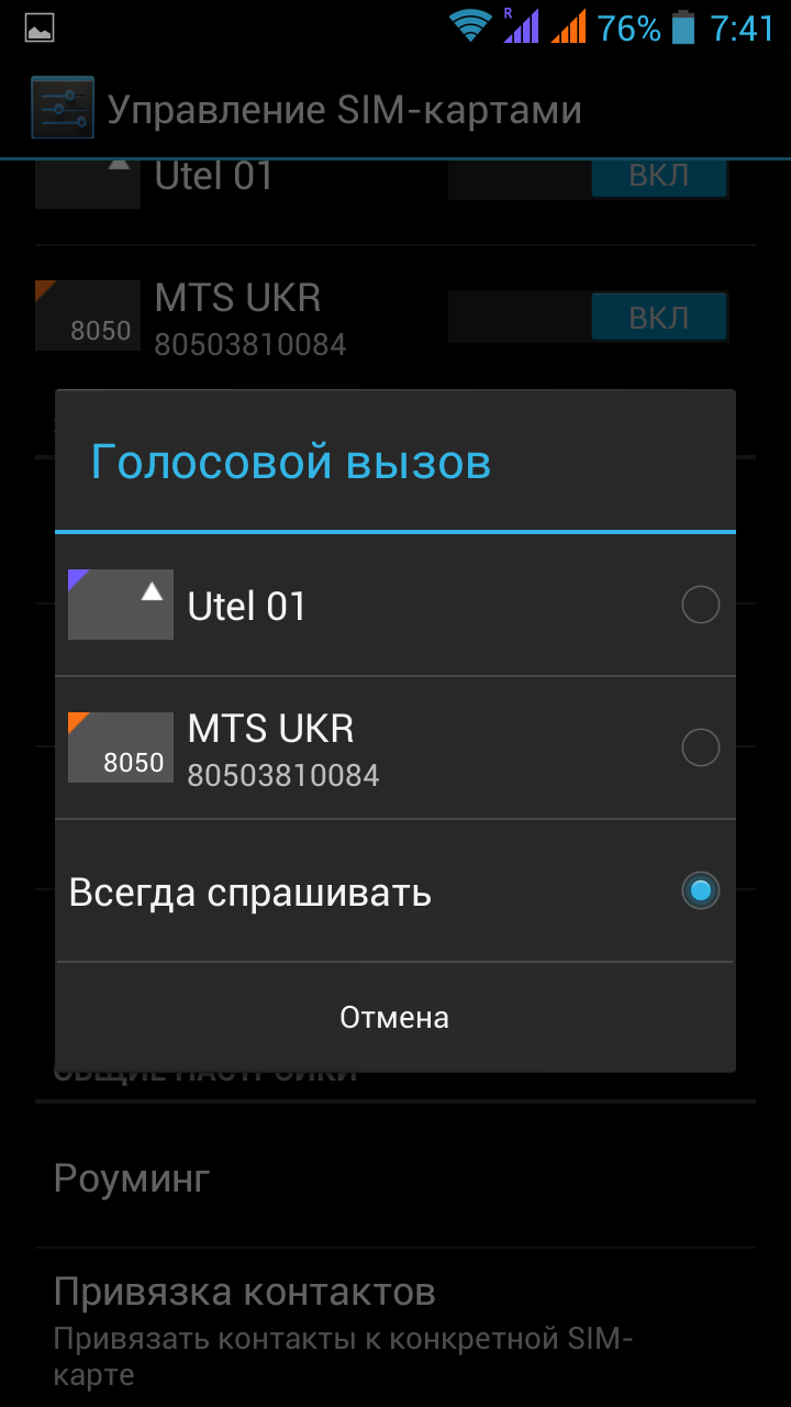 Screenshot_2013-08-07-07-41-10