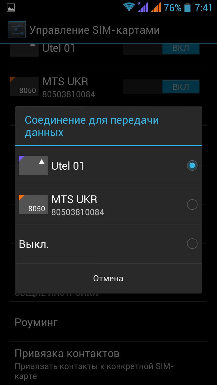 Screenshot_2013-08-07-07-41-19