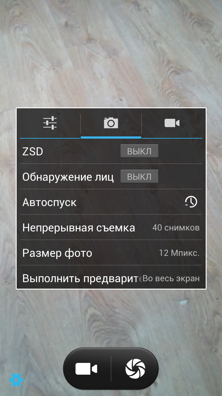 Screenshot_2013-08-07-07-45-08