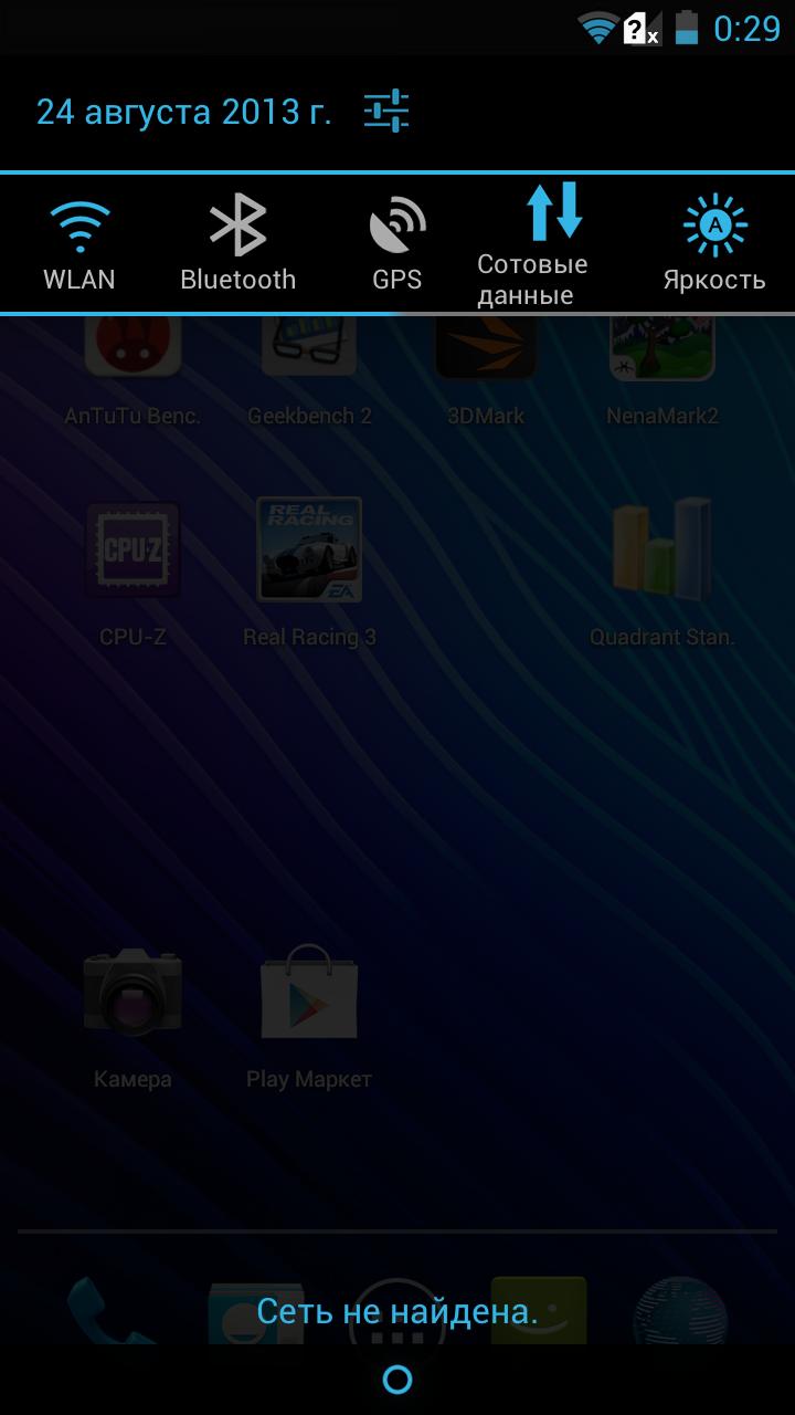 Screenshot_2013-08-24-00-29-57