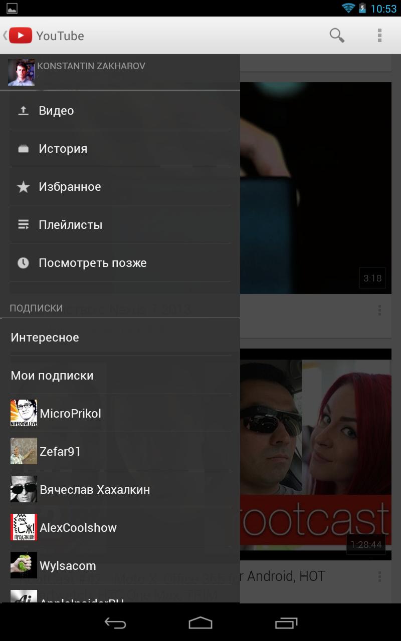 android-youtube-obzor-obnovlennogo-prilozheniya_1