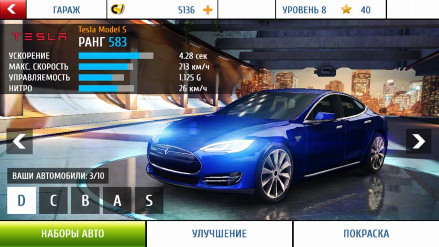asphalt8_12