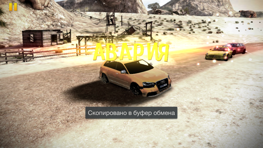 asphalt8_303