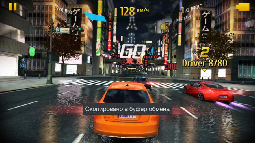 asphalt8_39