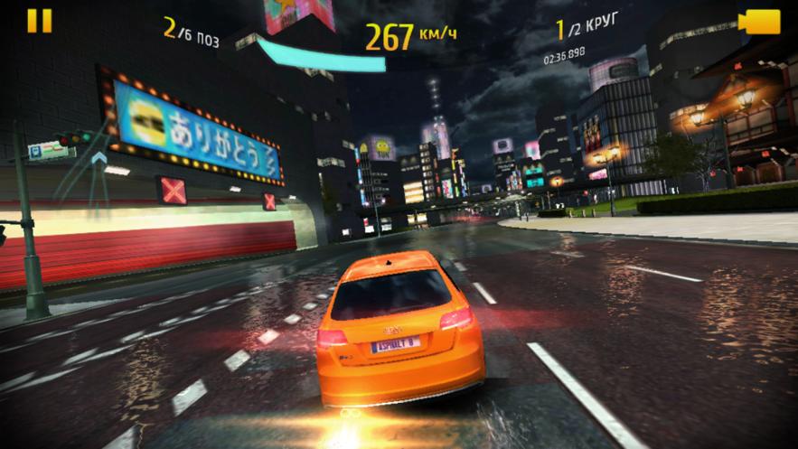 asphalt8_43