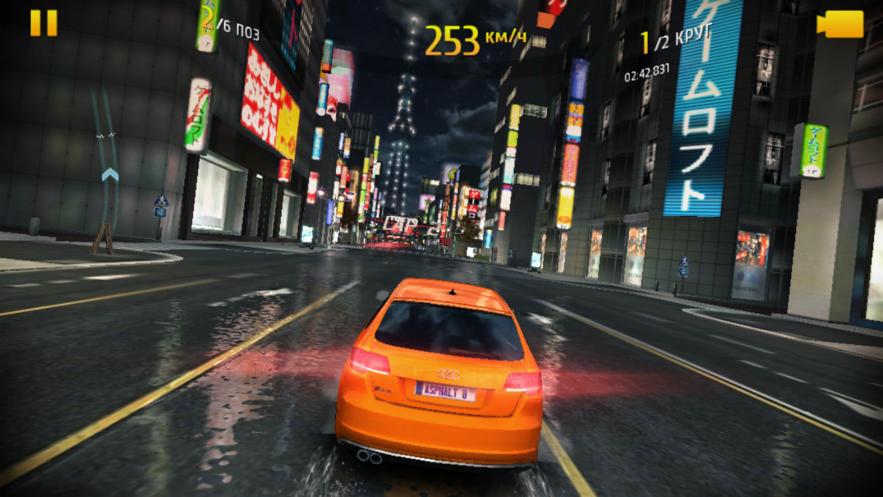 asphalt8_44