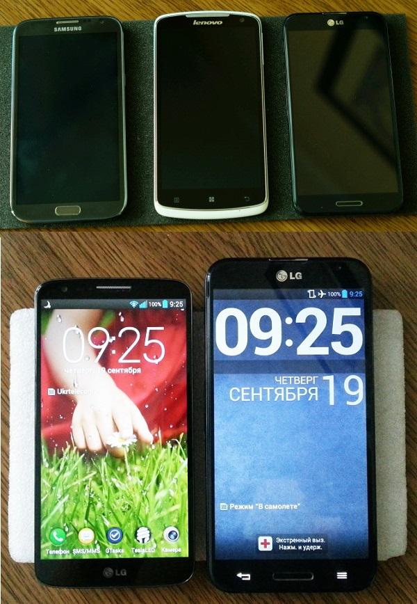 LG_G_pro_compare