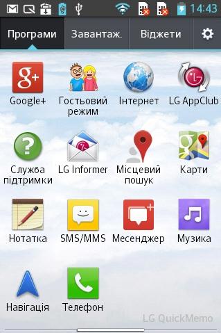 LG_L4_II_scr (1)