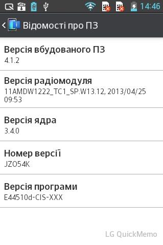 LG_L4_II_scr (3)