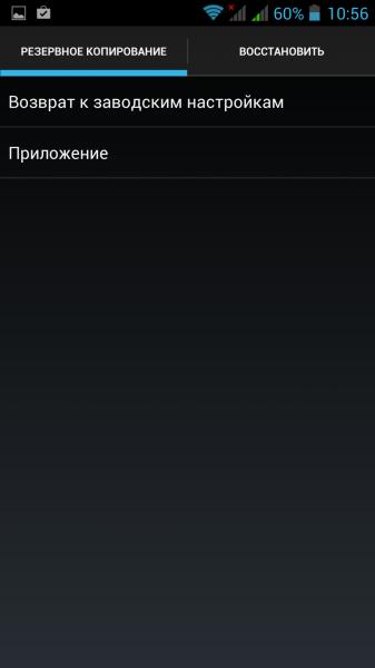 Screenshot_2013-08-27-10-56-22