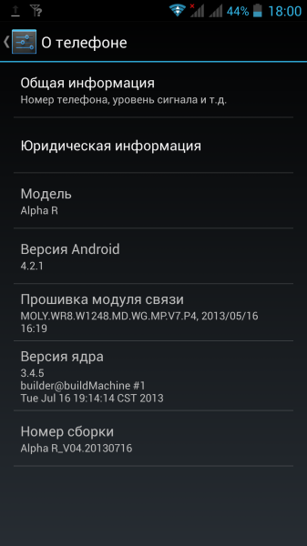 Screenshot_2013-08-27-18-00-03