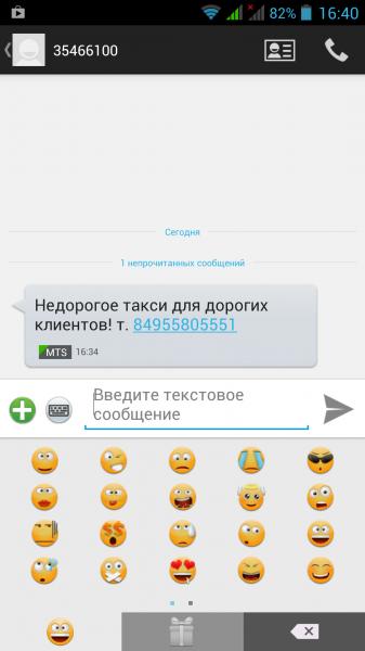 Screenshot_2013-08-28-16-40-57