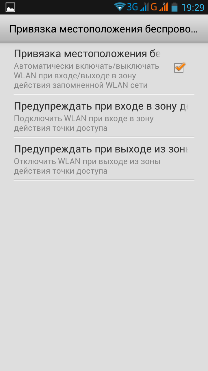Screenshot_2013-09-11-19-29-11