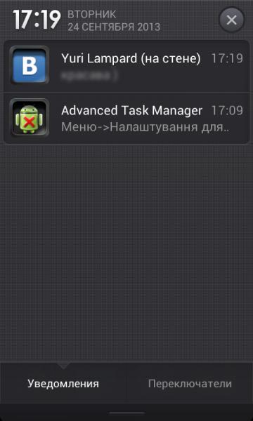 Screenshot_2013-09-24-17-19-45made