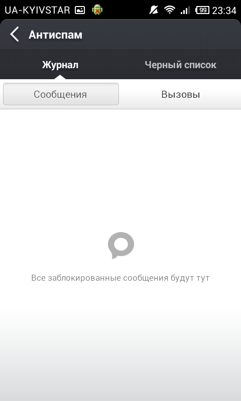 Screenshot_2013-09-24-23-34-41