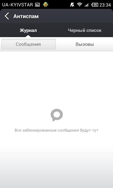 Screenshot_2013-09-24-23-34-41