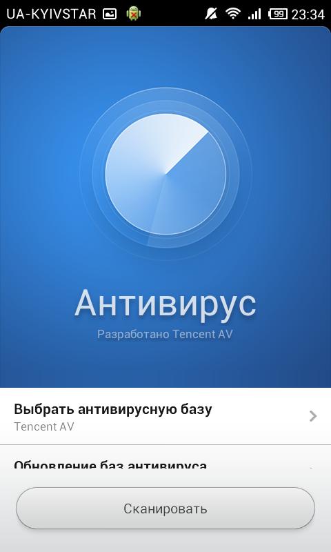 Screenshot_2013-09-24-23-34-56