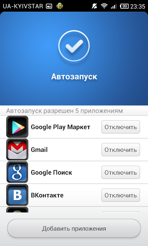 Screenshot_2013-09-24-23-35-11