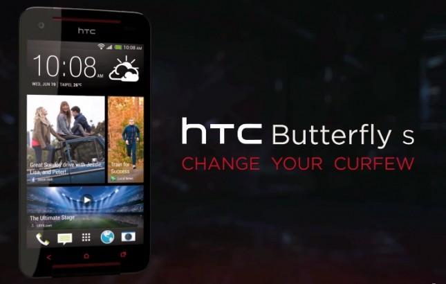 htc-butterfly-s2