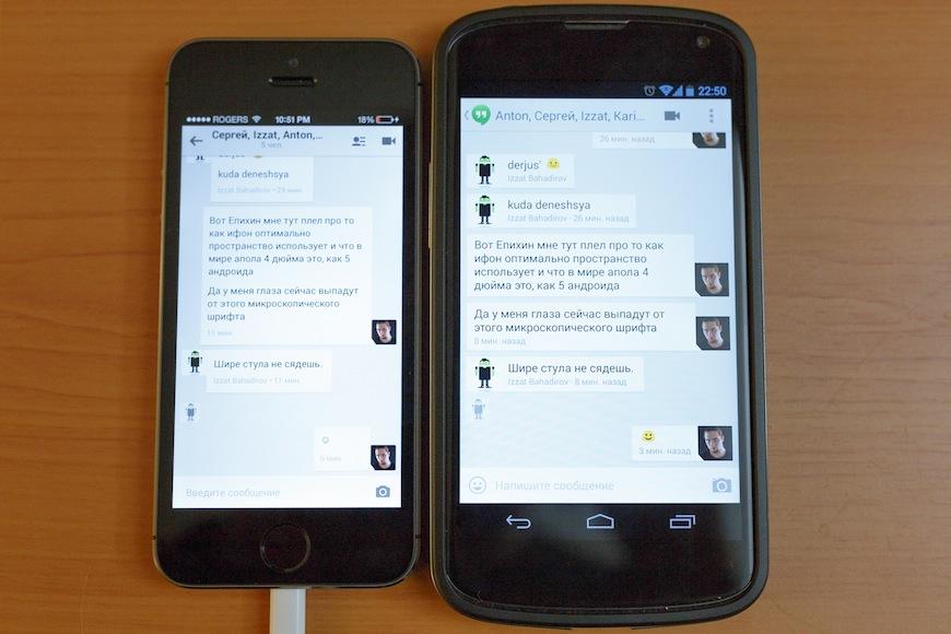 iPhone5s-13