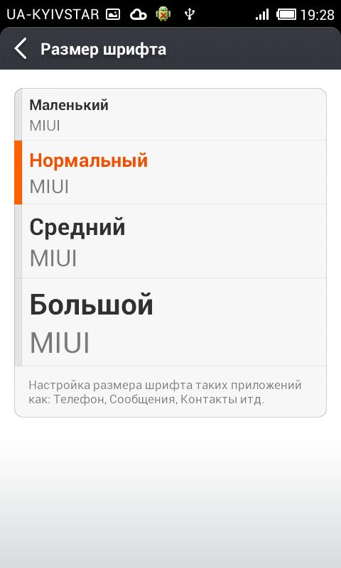 miui_set_print
