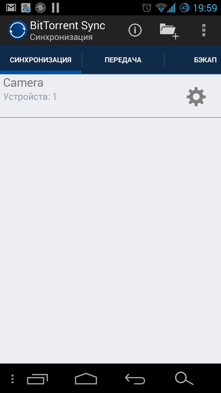 BitTorrent_Sync_08