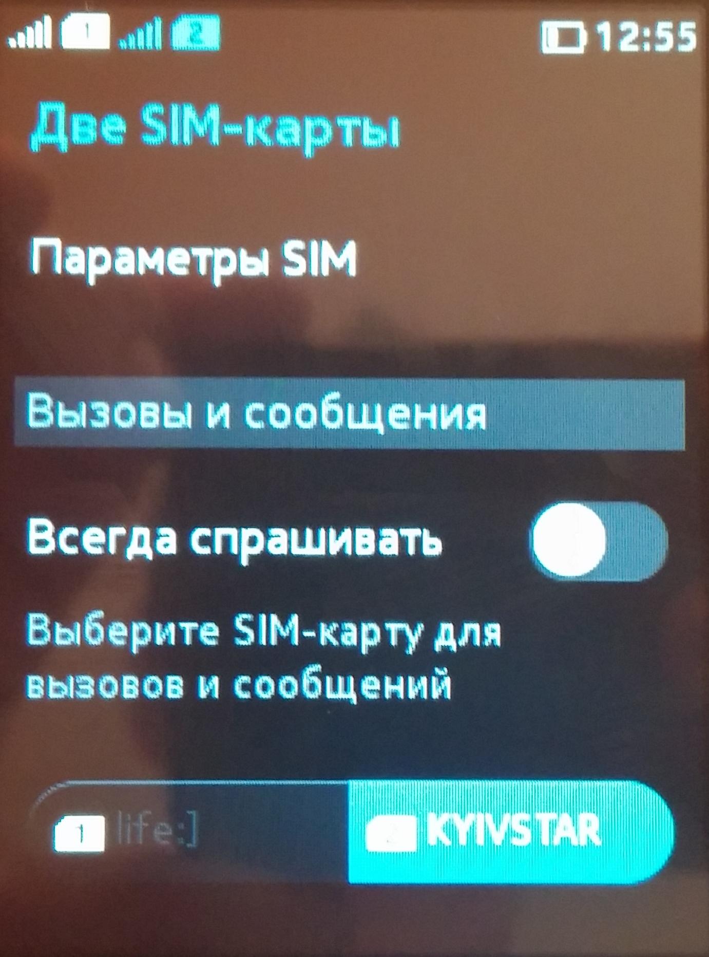 CAM00501