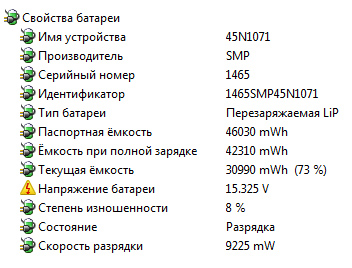 Lenovo-ThinkPad-X1-Carbon-025