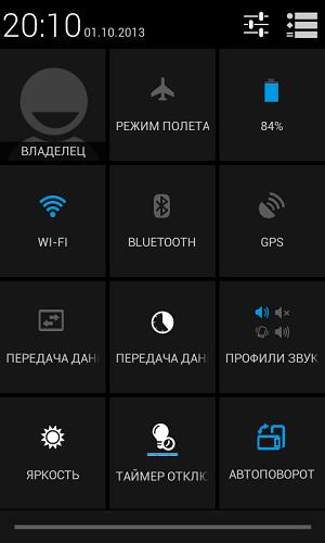 Screenshot_2013-10-01-20-10-44