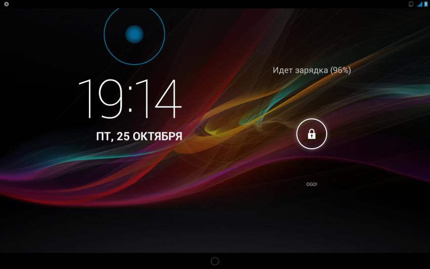 Screenshot_2013-10-25-19-14-52