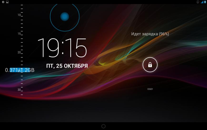 Screenshot_2013-10-25-19-15-15